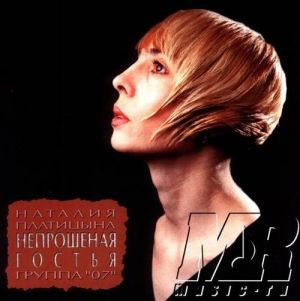 Наталья Платицына